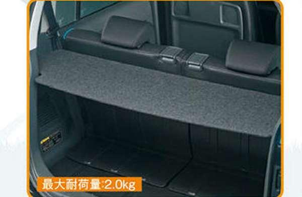 『フレアクロスオーバー』 純正 MS31S ラゲッジボード パーツ マツダ純正部品 FLAIR オプション アクセサリー 用品