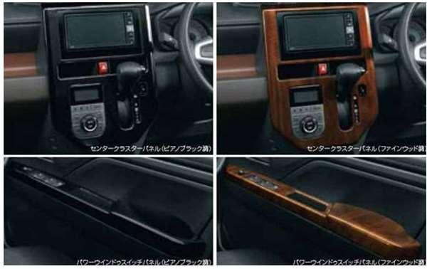 『ジャスティ』 純正 M900F M910F インテリアパネルセット パーツ スバル純正部品 内装パネル オプション アクセサリー 用品