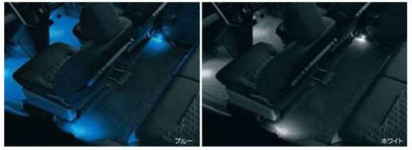 『ジャスティ』 純正 M900F M910F フロアイルミネーション(2モードタイプ)(LED・ブルー/LED・ホワイト) パーツ スバル純正部品 足元照明 フットランプ フットライト オプション アクセサリー 用品