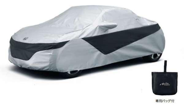 『S600』 純正 JW5 ボディカバー フルタイプ パーツ ホンダ純正部品 カーカバー ボディーカバー 車体カバー オプション アクセサリー 用品