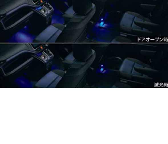 『ノア』 純正 APXGB インテリアイルミネーション 本体のみ 2モードタイプ ※スイッチ別売り パーツ トヨタ純正部品 照明 明かり ライト noa オプション アクセサリー 用品