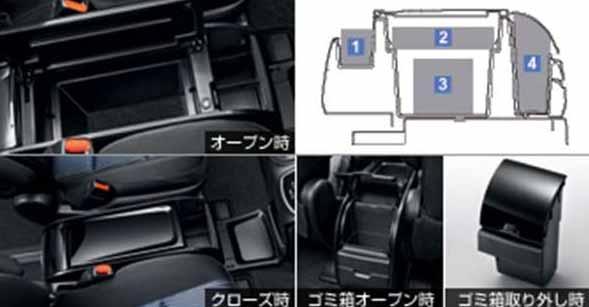 『ノア』 純正 APXGB コンソールボックス パーツ トヨタ純正部品 noa オプション アクセサリー 用品