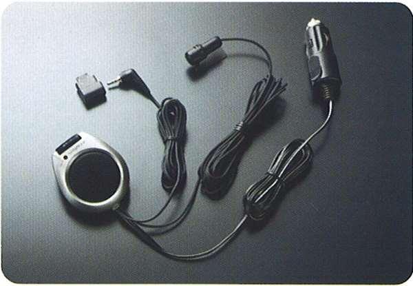 モコ 純正 MG22S 携帯電話用ハンズフリーキット イヤホン端子接続タイプ パーツ 日産純正部品 安全 用品 オプション アクセサリー 通話 携帯電話 MOCO 新作アイテム毎日更新 特価キャンペーン