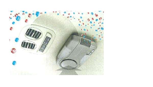 『ティーダラティオ』 純正 SC11 SJC11 SNC11 プラズマクラスターイオンピュアトロン(天井取付型除菌機能付) パーツ 日産純正部品 臭い ウィルス アレルギー TIIDA オプション アクセサリー 用品