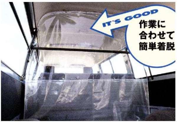 『ボンゴブローニー』 純正 SKE6V SKF6V 間仕切(ビニール)リア席用 パーツ マツダ純正部品 荷室とを間仕切り bongo オプション アクセサリー 用品