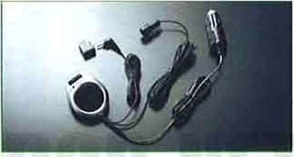アトラス 純正 AKR81 高い素材 AKR82 携帯電話用ハンズフリーキット イヤホン端子接続タイプ パーツ 日産純正部品 用品 安全 atlus オプション 通話 アクセサリー 携帯電話 プレゼント