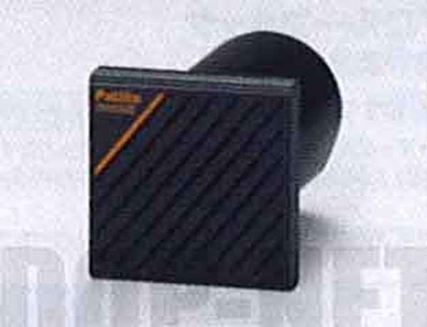 『アトラス』 純正 AKR81 AKR82 音声アラーム(12V) パーツ 日産純正部品 atlus オプション アクセサリー 用品