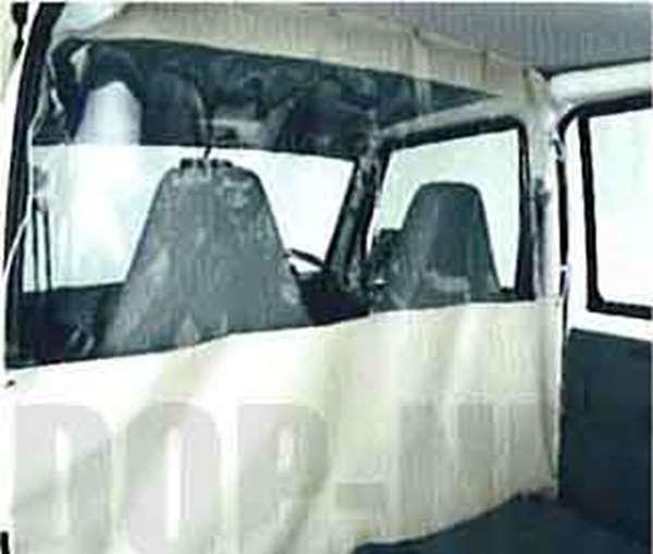 『クリッパートラック』 純正 U71T PU72T 仕切りカーテン/標準ルーフ用 パーツ 日産純正部品 CLIPPER オプション アクセサリー 用品