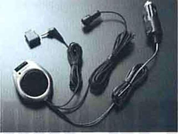 クリッパートラック 純正 U71T PU72T 携帯電話用ハンズフリーキット 驚きの値段で イヤホン端子接続タイプ パーツ 日産純正部品 アクセサリー 正規品 携帯電話 通話 安全 用品 CLIPPER オプション