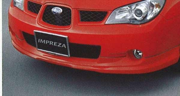 『インプレッサ』 純正 GG2 GG3 GD2 GD3 フロントバンパースカート 1.5i(セダン/ワゴン)用 パーツ スバル純正部品 フロントスポイラー エアロパーツ impreza オプション アクセサリー 用品