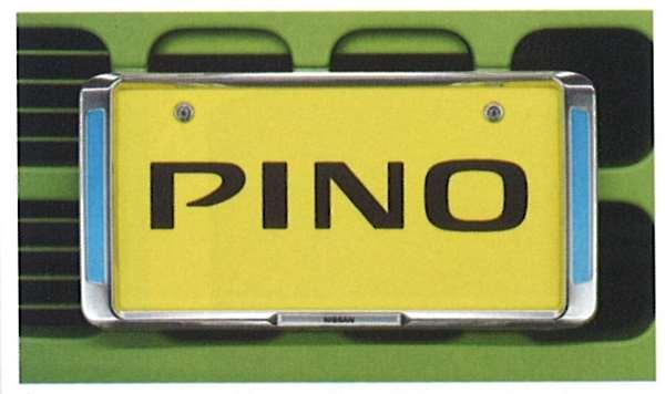 『ピノ』 純正 HC24 イルミネーション付ナンバープレートリムセット(クロームメッキ フロント:イルミネーション付) パーツ 日産純正部品 ナンバーフレーム ナンバーリム ナンバー枠 PINO オプション アクセサリー 用品