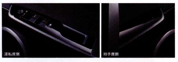 『アテンザ』 純正 GHEFP GH5FP GH5AP ドアスイッチパネル(ピアノブラック) パーツ マツダ純正部品 内装ベゼル パワーウィンドウパネル atenza オプション アクセサリー 用品