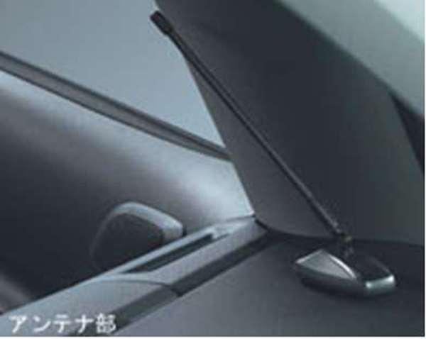 『ブレイド』 純正 AZE156 AZE154 GRE156 リモートスタート本体STD・多重イモビ パーツ トヨタ純正部品 ワイヤレス エンジンスターター 無線 blade オプション アクセサリー 用品