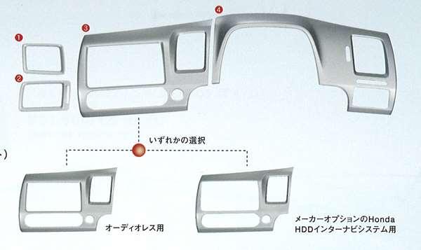 Honda Civic Parts Parts [cii013] Civic Interior Panel [fd1 Fd2 Fd3, Part  Genuine Honda Honda Genuine Honda Parts Options Panel