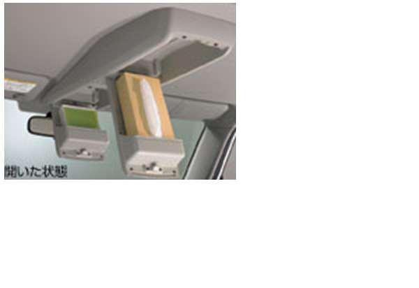 『カローラルミオン』 純正 ZRE152 ZRE151 ZRE154 オーバーヘッドコンソール パーツ トヨタ純正部品 収納 小物入れ コンソールボックス RUMION オプション アクセサリー 用品