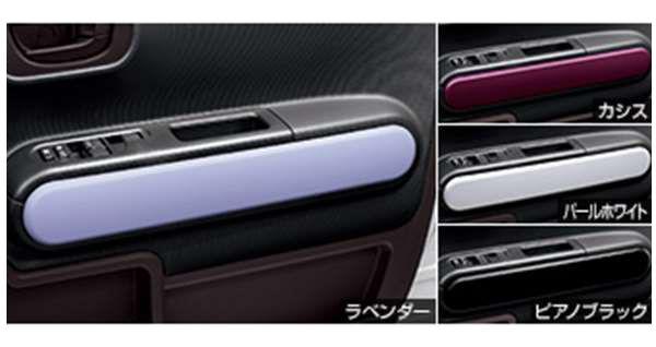 『ポルテ』 純正 NSP141 NCP145 NSP141 ドレスアップトリム パーツ トヨタ純正部品 porte オプション アクセサリー 用品