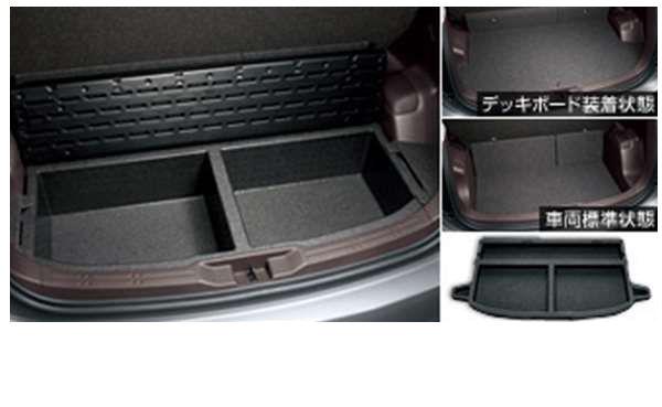 『ポルテ』 純正 NSP141 NCP145 NSP141 デッキボード&ボックス パーツ トヨタ純正部品 porte オプション アクセサリー 用品
