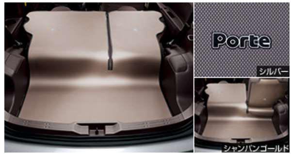 『ポルテ』 純正 NSP141 NCP145 NSP141 ロングラゲージマット パーツ トヨタ純正部品 ラゲッジマット トランクマット 滑り止め porte オプション アクセサリー 用品