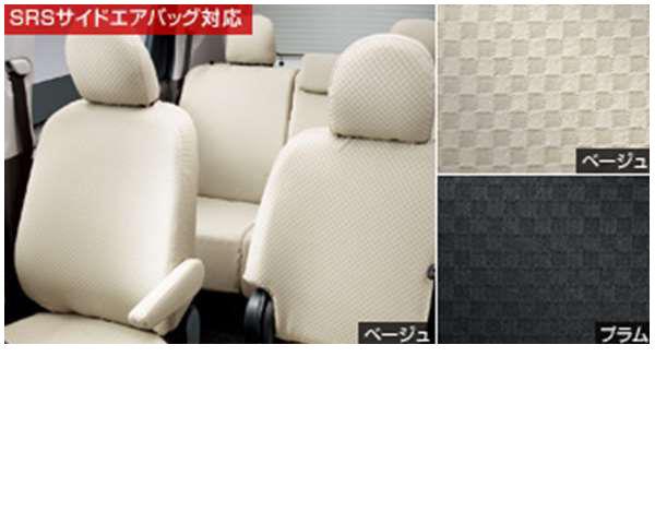 『ポルテ』 純正 NSP141 NCP145 NSP141 フルシートカバー 撥水(1台分) パーツ トヨタ純正部品 座席カバー 汚れ シート保護 porte オプション アクセサリー 用品