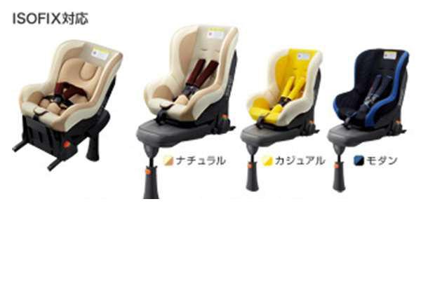 【ポルテ】純正 NSP141 NCP145 NSP141 チャイルドシート NEO G-CHILD ISO leg パーツ トヨタ純正部品 porte オプション アクセサリー 用品