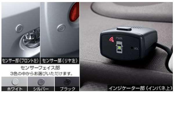 『ポルテ』 純正 NSP141 NCP145 NSP141 コーナーセンサー ボイス4センサー(インジケーター)のみ ※センサーキット、ブザーキットは別売 パーツ トヨタ純正部品 危険察知 接触防止 セキュリティー porte オプション アクセサリー 用品