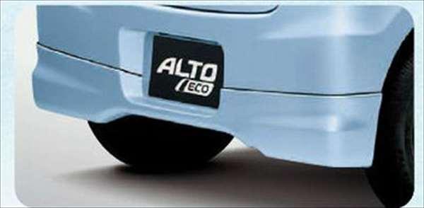 『アルト』 純正 HA35S リヤアンダースポイラー パーツ スズキ純正部品 リアスポイラー カスタム エアロ alto オプション アクセサリー 用品