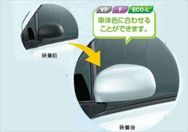 『アルト』 純正 HA35S ドアミラーカバー 左右セット パーツ スズキ純正部品 サイドミラーカバー カスタム alto オプション アクセサリー 用品