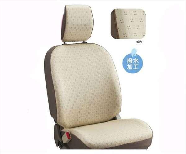 『アルト』 純正 HA35S シートカバー(ビスケット) 商用タイプ パーツ スズキ純正部品 座席カバー 汚れ シート保護 alto オプション アクセサリー 用品