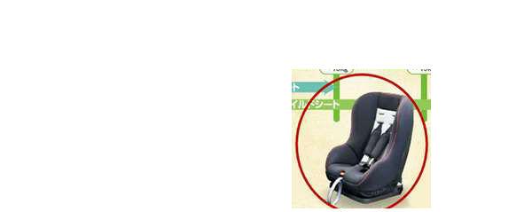【アルト】純正 HA35S ISO FIX チャイルドシート 本体 パーツ スズキ純正部品 alto オプション アクセサリー 用品