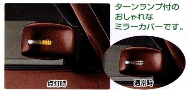 『アルト』 純正 HA24S ドアミラーカバー(ターンランプ付) 左右セット パーツ スズキ純正部品 サイドミラーカバー カスタム alto オプション アクセサリー 用品