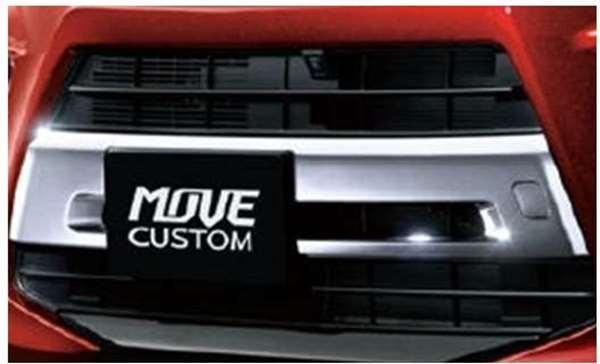 『ムーヴ』 純正 LA150S LA160S フロントバンパーガーニッシュ(メッキ) パーツ ダイハツ純正部品 エアロパーツ パネル カスタム オプション アクセサリー 用品