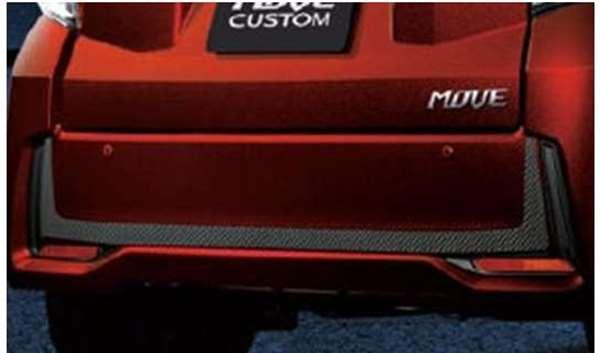 『ムーヴ』 純正 LA150S LA160S リヤバンパーストライプ(カーボン調) パーツ ダイハツ純正部品 カーボン デカール ステッカー シール オプション アクセサリー 用品