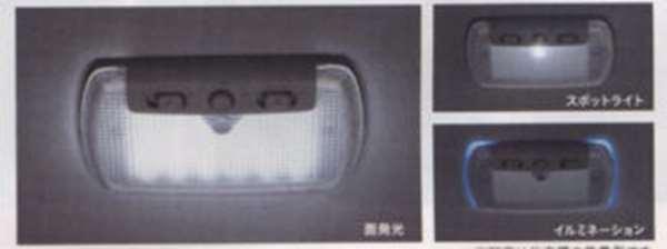 『NBOX+』 純正 JF1 JF2 LEDルーフ照明 パーツ ホンダ純正部品 オプション アクセサリー 用品