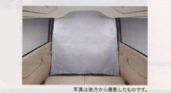 『NBOX+』 純正 JF1 JF2 セパレートカーテン(フロントシートバック部) パーツ ホンダ純正部品 オプション アクセサリー 用品
