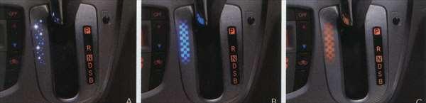 『プレオ+』 純正 LA300F シフトゲートイルミネーション パーツ スバル純正部品 PLEO オプション アクセサリー 用品