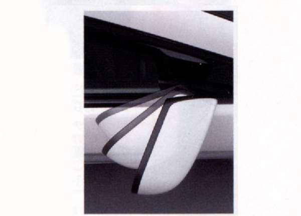 『ラフェスタ』 純正 CWEFWN オートミラーシステム パーツ 日産純正部品 LAFESTA オプション アクセサリー 用品