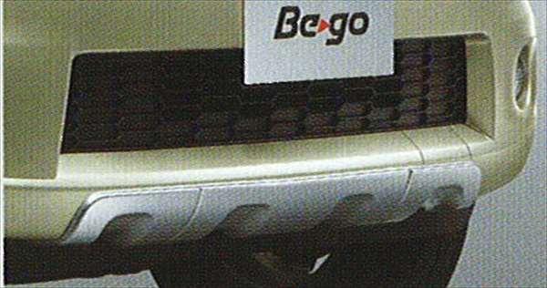 『ビーゴ』 純正 J200 J210 フロントアンダーガーニッシュ パーツ ダイハツ純正部品 be-go オプション アクセサリー 用品