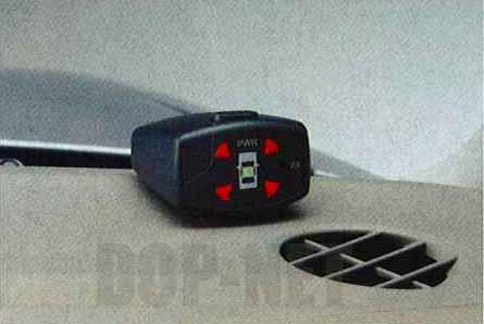 『ブーンルミナス』 純正 M502G M512G ボイス4センサー車載キット パーツ ダイハツ純正部品 boonluminas オプション アクセサリー 用品