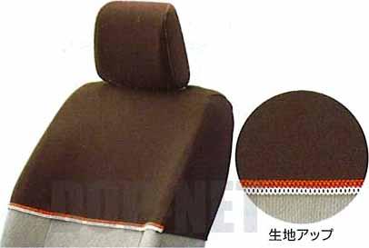 『ブーンルミナス』 純正 M502G M512G ハーフシートカバー(1、2列目用) パーツ ダイハツ純正部品 座席カバー 汚れ シート保護 boonluminas オプション アクセサリー 用品