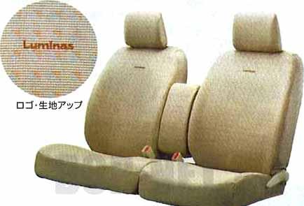 『ブーンルミナス』 純正 M502G M512G シートカバー(撥水加工)(セパレートシート用)(1、2列目用) パーツ ダイハツ純正部品 座席カバー 汚れ シート保護 boonluminas オプション アクセサリー 用品