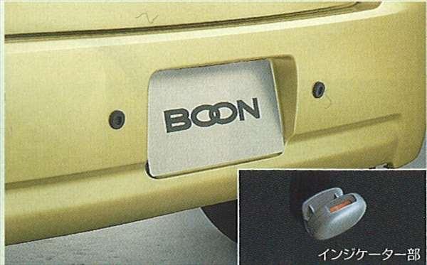 『ブーン』 純正 M300 M301 M312 バックソナー パーツ ダイハツ純正部品 boon オプション アクセサリー 用品
