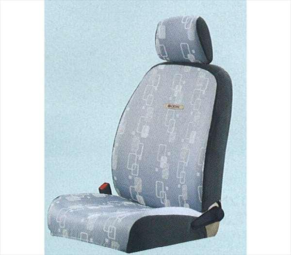 『ブーン』 純正 M300 M301 M312 シートカバー(パレット) パーツ ダイハツ純正部品 座席カバー 汚れ シート保護 boon オプション アクセサリー 用品