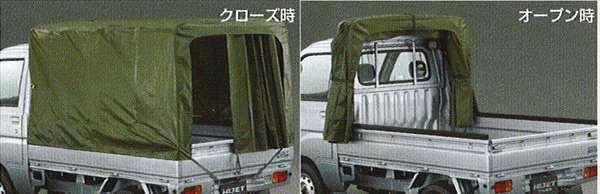 『ハイゼットトラック』 純正 S201 S211 幌(スライド式) パーツ ダイハツ純正部品 ホロ トラック幌 hijettruck オプション アクセサリー 用品