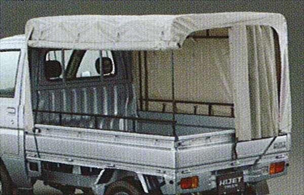 『ハイゼットトラック』 純正 S201 S211 幌(ランカン式三方開) パーツ ダイハツ純正部品 ホロ トラック幌 hijettruck オプション アクセサリー 用品