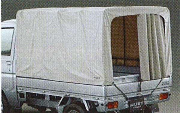 『ハイゼットトラック』 純正 S201 S211 幌(ランカン式一方開) パーツ ダイハツ純正部品 ホロ トラック幌 hijettruck オプション アクセサリー 用品