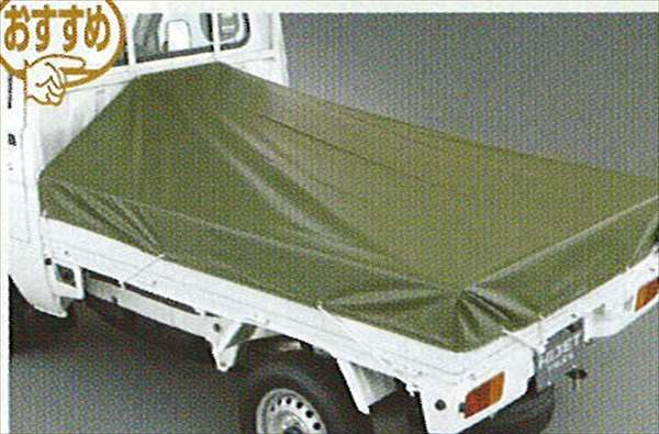『ハイゼットトラック』 純正 S201 S211 スロープ式平シート パーツ ダイハツ純正部品 荷台シート hijettruck オプション アクセサリー 用品