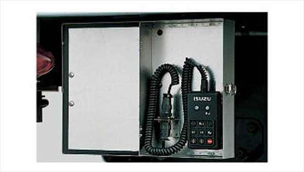 『フォワード』 純正 FRR90S2 エアサスコントロールスイッチ用収納ボックス 本体のみ パーツ いすゞ純正部品 コンソールボックス センターコンソール オプション アクセサリー 用品