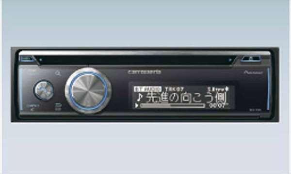 『フォワード』 純正 FRR90S2 iPod/USB対応CDレシーバー(パイオニア) パーツ いすゞ純正部品 オプション アクセサリー 用品
