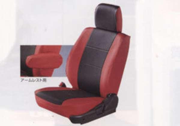 『バモス』 純正 HM1 HM2 シートカバー 合皮製 パーツ ホンダ純正部品 座席カバー 汚れ シート保護 vamos オプション アクセサリー 用品