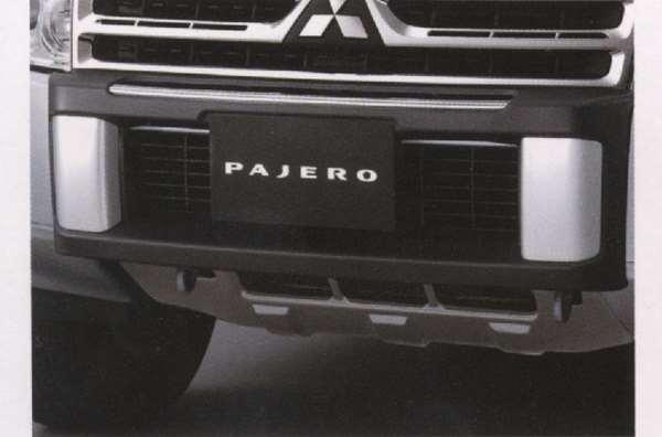 【パジェロ】純正 V98W V97W V93W スタイルドバンパープロテクター パーツ 三菱純正部品 PAJERO オプション アクセサリー 用品